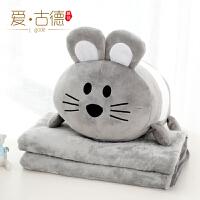 啪啪鼠午睡休枕头被子汽车抱枕被子两用靠垫被大号空调被靠枕毯子