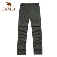 CAMEL骆驼 男女裤子 户外秋冬新品 情侣款防风保暖冲锋裤