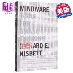 【中商原版】逻辑思维:拥有智慧思考的工具 英文原版 Mindware: Tools for Smart Thinkin