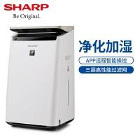 夏普(SHARP)空气净化器家用加湿机除甲醛智能远程操控PM2.5实时数显净离子群KI-CJ70-W