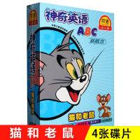 正版儿童早教光盘迪士尼神奇英语 幼儿启蒙英语猫和老鼠4DVD