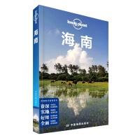 LP海南 孤独星球Lonely Planet旅行指南系列:海南