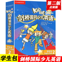 Kid's Box剑桥国际少儿英语2 学生包 2 第二版 点读版 新版培训教材