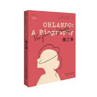 奥兰多 正版新书华中科技大学出版一字未删珍藏版入选塑造了我们世界的百部小说伍尔夫作品集