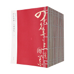 线装典藏:足本绣像版四大名著(全十二册)