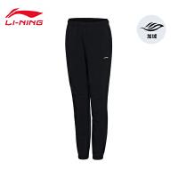 李宁运动裤女士训练系列保暖女装加绒冬季弹力舒适运动裤AYKM232