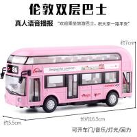 模型玩具车语音加长双节巴士公交车大巴电车公共汽车小汽车