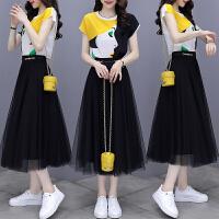 千喜步步高2021夏季新款短袖印花衬衫+网纱半身裙时尚两件套装裙