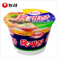 韩国进口食品 农心 辣牛肉大碗面110g/碗辣味十足 韩味速食方便面