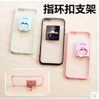 【支持礼品卡】iphone5S指环支架手机壳苹果5C硅胶保护套iPhone4S创意透明软外壳