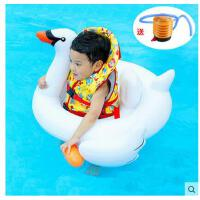 儿童泳圈座圈加厚宝游泳玩具装备泳衣圈送打气筒火烈鸟坐骑充气宝可礼品卡支付