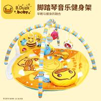 B.Duck小黄鸭 宝宝脚踏琴新生婴儿健身架器 宝宝音乐游戏毯爬行毯玩具