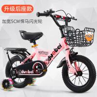 儿童自行车3岁宝宝脚踏单车2-4-6岁男孩女孩6-7-8-9-10岁小孩童