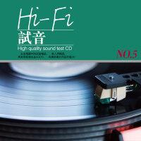 惠威试音碟发烧人声乐器歌曲合集 无损黑胶汽车载音乐CD碟片光盘