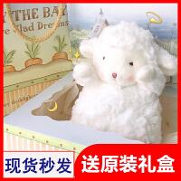 可爱小羊公仔毛绒玩具绵羊玩偶美国bunnies抖音网红ins同款礼物女