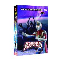 戴拿奥特曼DVD 第17-20集