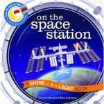On the Space Station 发光书:在太空站