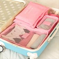 旅行收纳袋行李箱分类整理袋衣服旅游出差衣物内衣收纳包6件套装