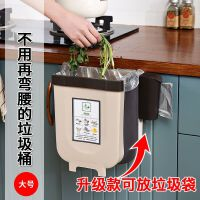 厨房垃圾桶家用挂式折叠悬挂分类客厅卫生间车载壁挂厕所大号纸篓