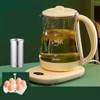 美的(Midea)1.5L养生壶YS15C206A四段控温 智能预约 高硼硅玻璃带蛋架+滤网 烧水壶电热水壶煮茶壶