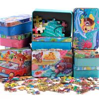 60片铁盒拼图 木质拼图铁盒木质拼图 铁盒地图 幼儿童宝宝早教益智力积木木制玩具2-3-4-5-6岁