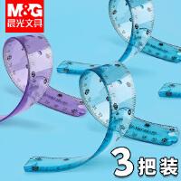 �尺子小�W生文具套�b多功能透明塑料直尺15cm20厘米三角板一套日�n可��y量�L�D�L尺30�和��W�用品打人
