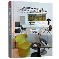 第18届安德鲁・马丁国际室内设计年度大奖获奖作品
