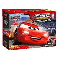 赛车总动员3・极速挑战・超级赛道互动乐学套装