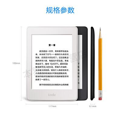 【包邮】Kindle Paperwhite 亚马逊全新6英寸护眼非反光墨水触控wifi电子书读阅器现货热销 礼品卡支付 高清触屏,柔和护眼