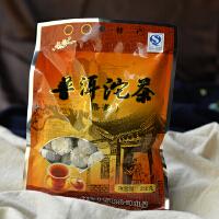 云南普洱茶熟茶 传统手工制小饼七子饼迷你小沱茶叶江坊人普洱沱茶特级250g