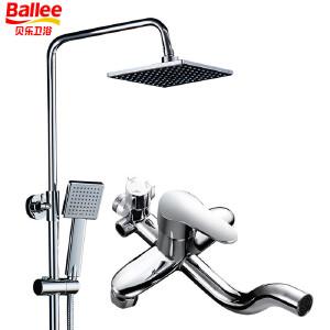 贝乐BALLEEW0074升降淋浴花洒套装全铜花洒龙头淋浴柱