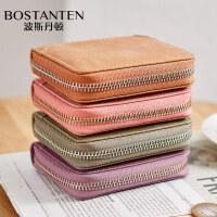 波斯丹顿大容量头层牛皮卡包拉链多功能简约小钱包男女式零钱包B7181011