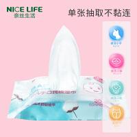全棉时代婴儿手口纯棉湿巾30片/包