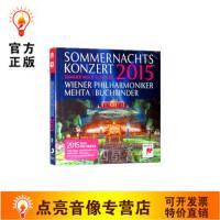 正版车载 祖宾梅塔&维也纳爱乐乐团:2015美泉宫仲夏之夜音乐会CD