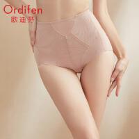 欧迪芬 2021春夏新品调整型内衣收腹提臀塑裤女士塑身束裤XT1101