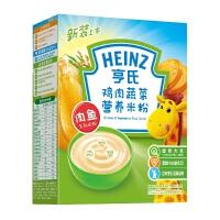 【当当自营】亨氏 Heinz鸡肉蔬菜营养米粉2段(6-36个月) 225g/盒 宝宝辅食(团购电话:010-57992568)
