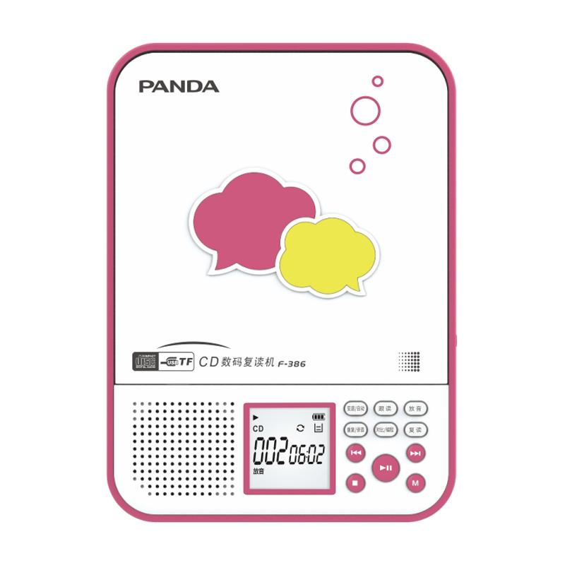 熊猫(PANDA) F-386便携CD机随身听英语学习机复读机mp3插卡U盘外响光碟播放器光盘播放机 红色便携CD机 复读机 插卡 U盘 锂电池充电