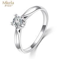 梦克拉 Pt950铂金钻石戒指女 20分钻戒 求婚戒指结婚钻戒女戒 铂金钻戒 炫彩
