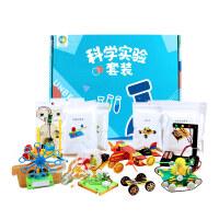 小学生科学小实验套装手工diy材料物理玩具器材 儿童科技制作发明