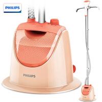 飞利浦(PHILIPS)蒸汽挂烫机 家用烫衣服手持挂式熨烫机 新品上市 橙色GC507 单杠3档模式