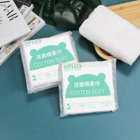 优家UPLUS 洁面棉柔巾便携款 平纹柔滑干湿两用 10片/包*4包装