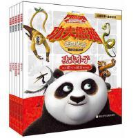 正版 功夫熊猫盖世传奇(共5册 注音版)