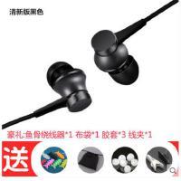 Xiaomi/小米 炫彩版活塞耳机手机4 3红米NOTE2入耳式耳塞原装全新