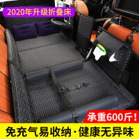 汽车后座折叠床轿车内后排睡垫车载旅行床非充气床垫车上睡觉神器