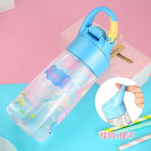 小猪佩奇460ML儿童水杯夏季小学生防摔可爱卡通幼儿园便携水壶吸管杯子蓝色