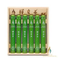 【台湾年货礼盒】允芳茶园手摘蝉享茶 茶王精品茶-实木礼盒 (200g)