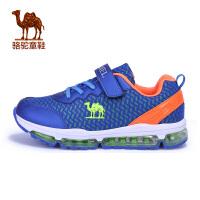 camel小骆驼童鞋 秋季男童中大童气垫跑鞋儿童网布鞋面新品运动鞋