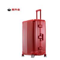 AA  镁铝合金框拉杆箱旅行箱日默瓦同款密码箱男女通用大学生行李箱
