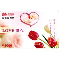 ����情人�卡1000元