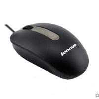 联想鼠标正品M3803有线光电USB鼠标台式机办公游戏笔记本电脑通用电脑有线鼠标 CFLOL游戏可用 竞技 笔记本办公